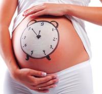Предвестники родов у первородящих